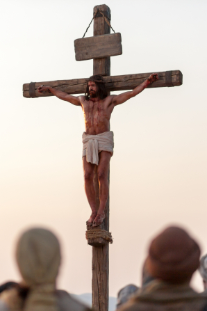 Matthew 27:26–50, Detail of Christ on the cross