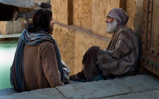 John 5:2–12, Christ speaks with an invalid on the stairs of the pool of Bethesda