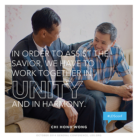 "An image of two men talking, combined with a quote by Elder Chi Hong (Sam) Wong: ""We have to work together in unity and in harmony."""