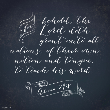 A blackboard background with the words from Alma 29:8 printed over the top.