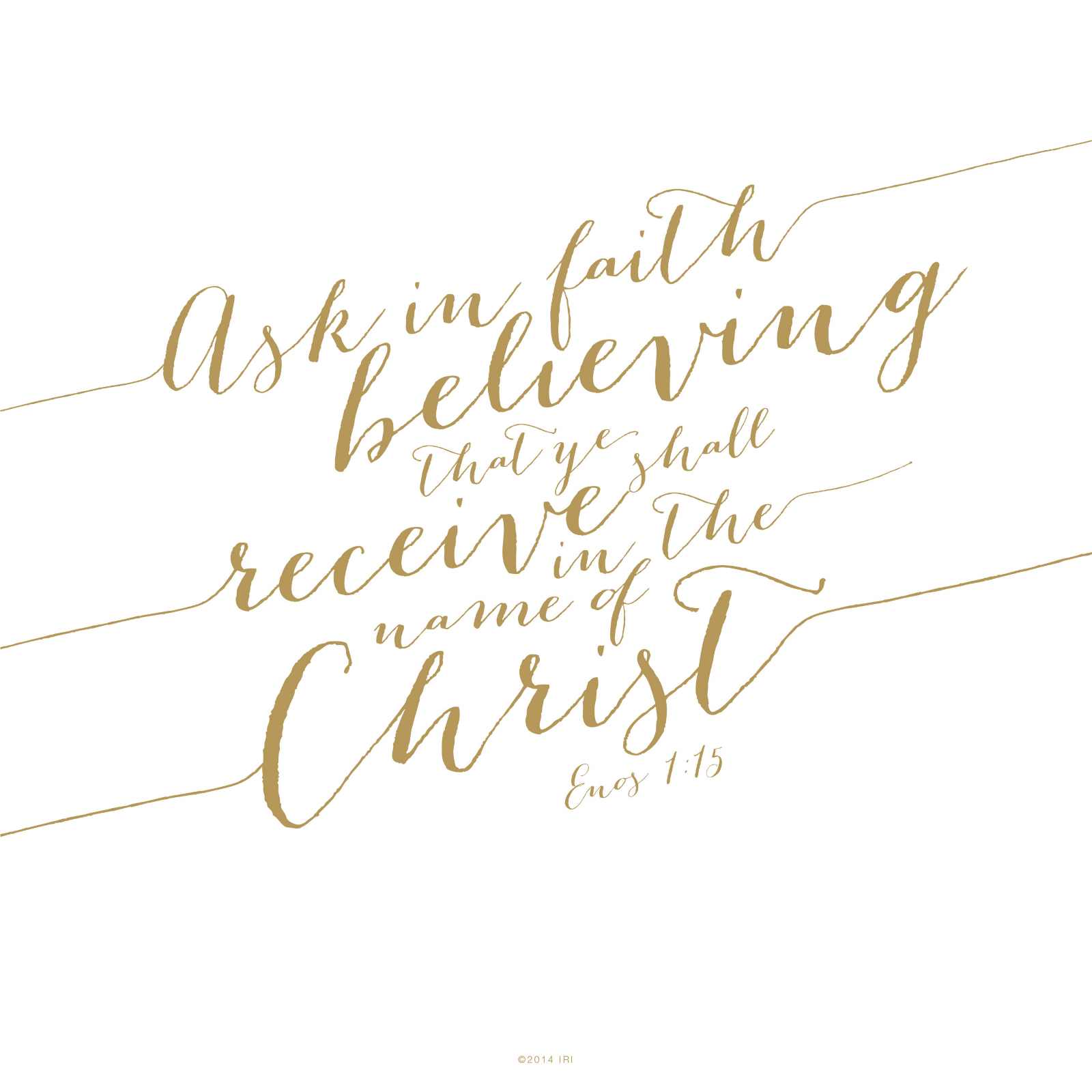 Lds Quotes On Faith Ask In Faith