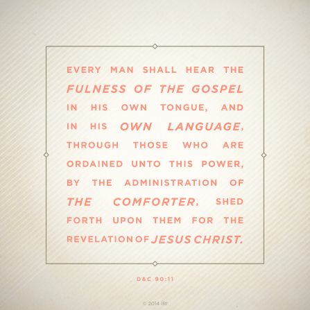 A lightly patterned neutral background printed with the words of Doctrine and Covenants 90:11.