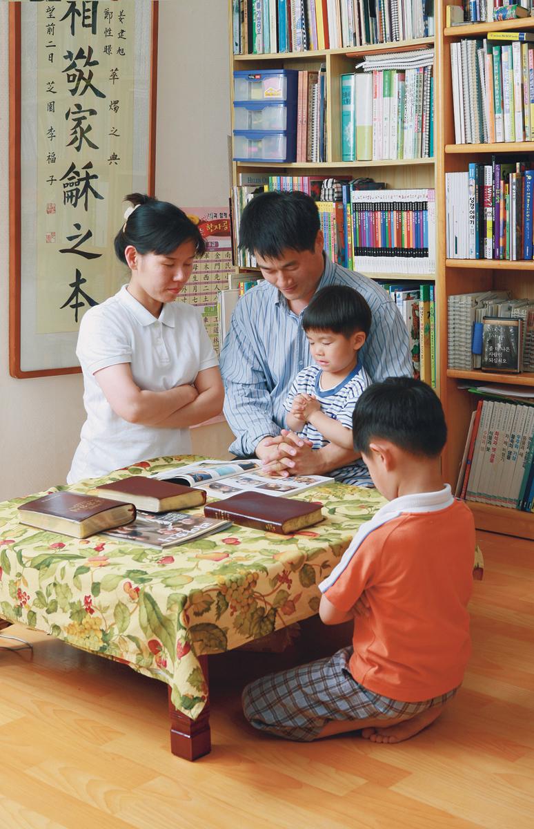 Oración familiar