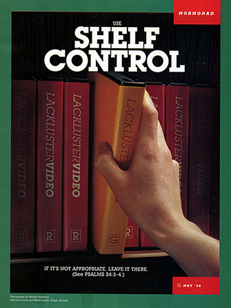 "A conceptual photograph of a hand reaching out to choose a G-rated movie that is in a row of R-rated movies, paired with the words ""Shelf Control."""