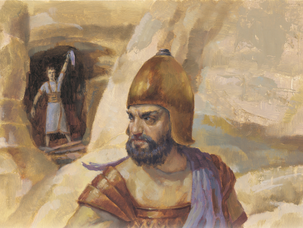 A painting by Wilson J. Ong showing Saul looking over his shoulder at David, who is holding up a small piece of Saul's robe.