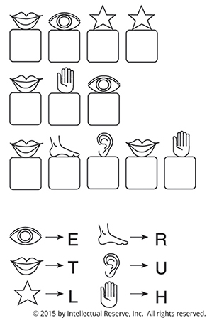 An activity of matching each of the six letters with each symbol and writing the letters in the boxes underneath the symbols to reveal a hidden message.