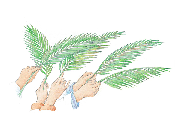 A watercolor illustration of several pairs of hands waving green palm fronds.