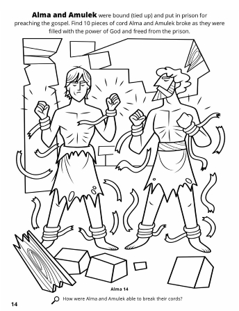 A line drawing of Alma and Amulek breaking the bonds and escaping from prison by the power of God.