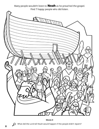 A line drawing of Noah preaching to an angry crowd of people with the ark in the background.