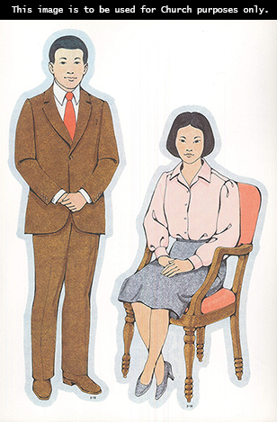 Primary cutouts of an Asian father standing in a white shirt, red tie, and brown suit and an Asian mother sitting in a pink blouse, a gray skirt, and heels.