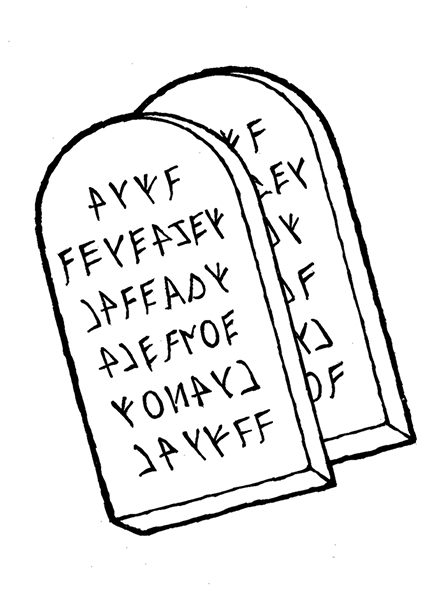 coloring pages ten commandments tablets for sale | The Ten Commandments