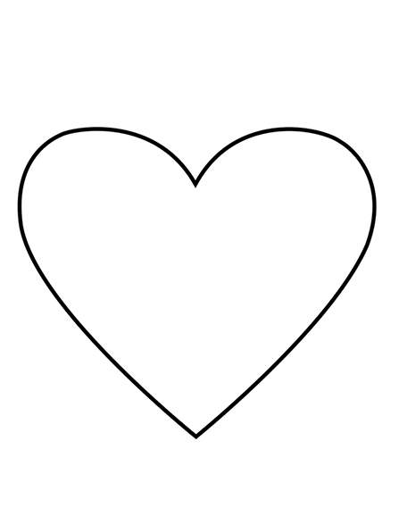 A black-and-white illustration of a simple heart.
