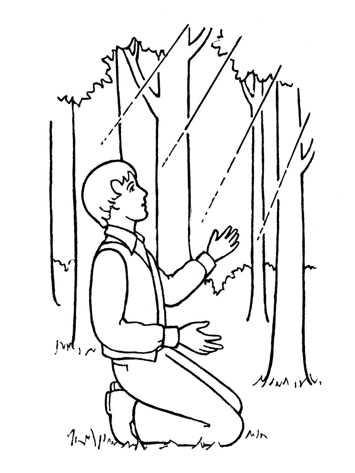 Joseph smith sees a light overhead for Coloring page of the first vision