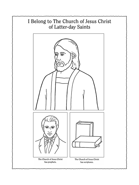 "Illustrations of Jesus Christ, Joseph Smith, the scriptures, and the words ""I belong to the Church of Jesus Christ of Latter-day Saints."""