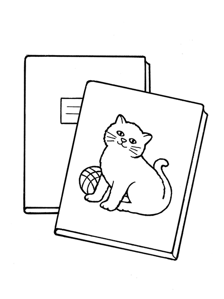 A black-and-white illustration of two books stacked on top of each other; the cover on the top book shows an image of a kitten and a ball of string.