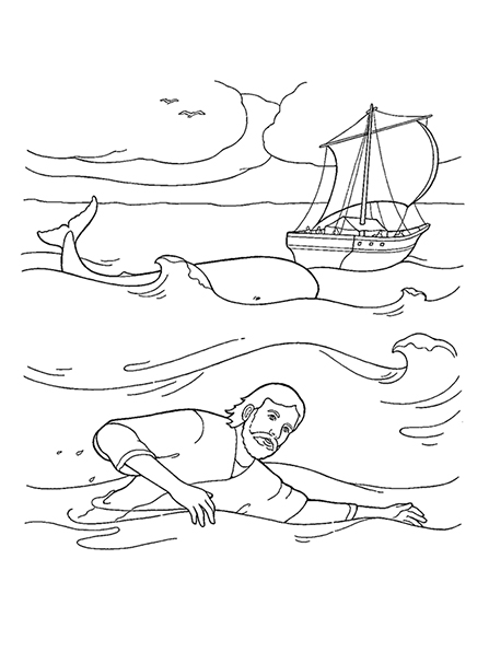 A black-and-white illustration of Jonah swimming in waves, with a whale and a ship with large sails in the background.