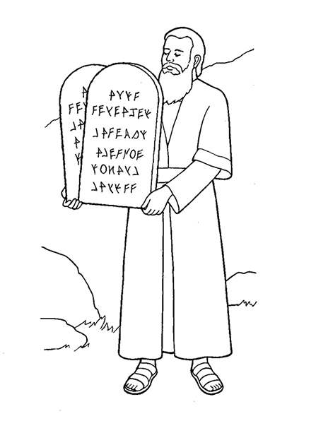 A black-and-white illustration of Moses holding the tablets of the Ten Commandments.