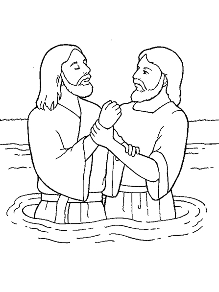 A black and white illustration of John the Baptist baptizing Jesus Christ.