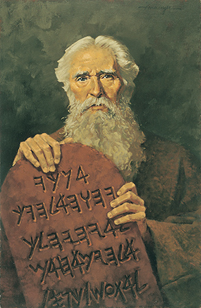 A painting by Ted Henninger of the Old Testament prophet Moses with the stone tablets upon which the Ten Commandments are engraved.
