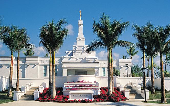 Mormon Temple Big Island Hawaii