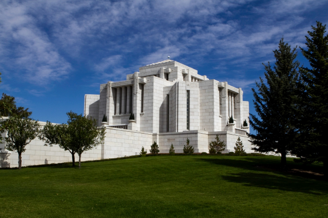 The trees and lawns on the grounds of the Cardston Alberta Temple, which is on top of the hill.