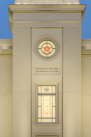 A detail photograph of the Cedar City Utah Temple windows.
