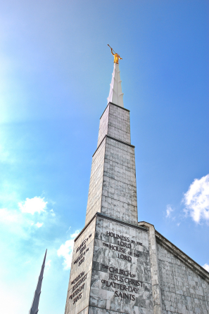 "The spire of the Dallas Texas Temple, with the words ""Holiness to the Lord: The House of the Lord"" and the Church's name in view."