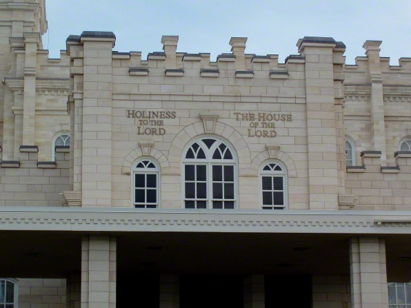 "A close-up view of the engraving on the exterior of the Manti Utah Temple that reads, ""Holiness to the Lord: The House of the Lord."""