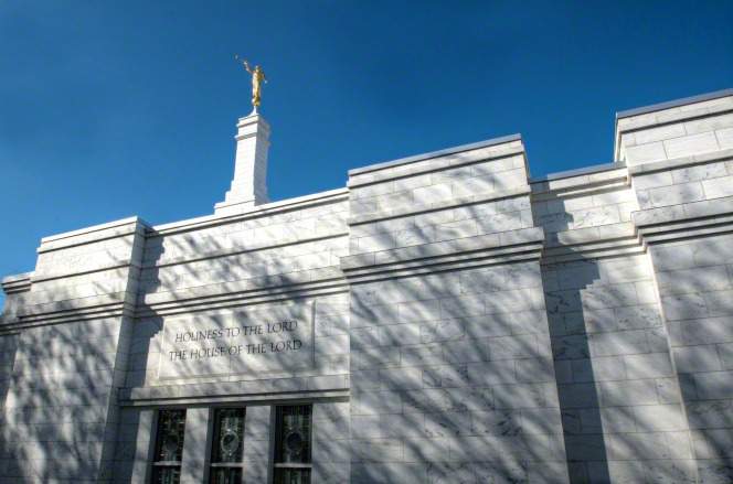 "The words ""Holiness to the Lord: The House of the Lord"" etched into the stone at the Nashville Tennessee Temple."