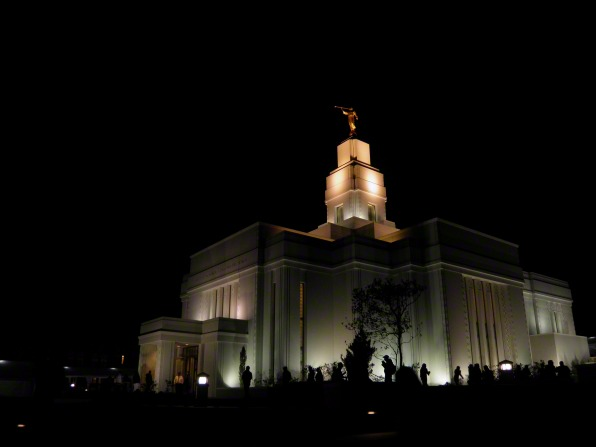 The entire Quetzaltenango Guatemala Temple lit up at night.