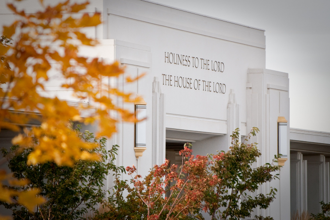 "The inscription on the front of the Rexburg Idaho Temple, ""Holiness to the Lord: The House of the Lord."""