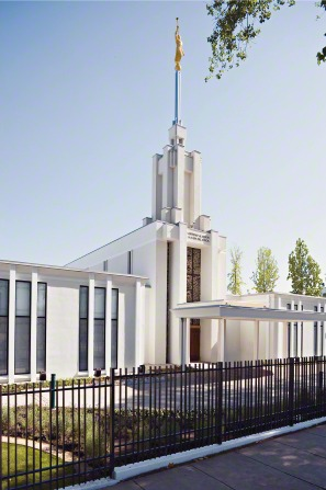 The entrance to the Santiago Chile Temple, with a view of the doors and fence.