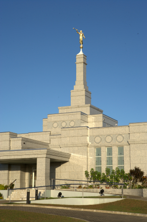 The entrance of the Suva Fiji Temple, including a view of the spire.