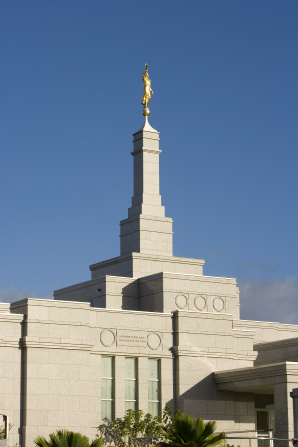 The spire of the Suva Fiji Temple, with the angel Moroni on top.