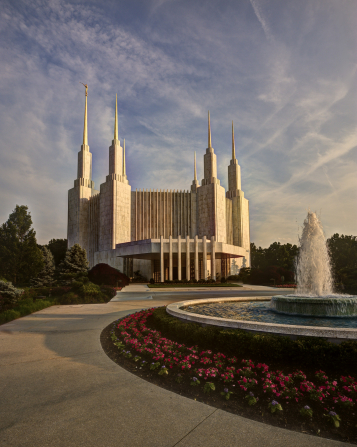 The entrance to the Washington D.C. Temple, with a partial view of the water fountain out front.