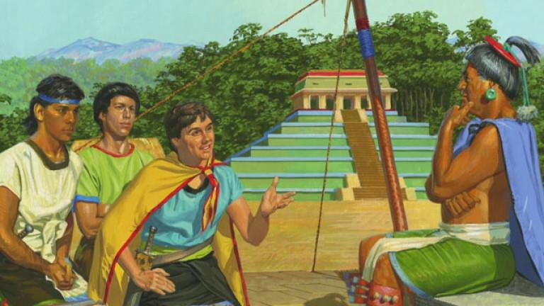 Chapter 25 Aaron Teaches King Lamonis Father