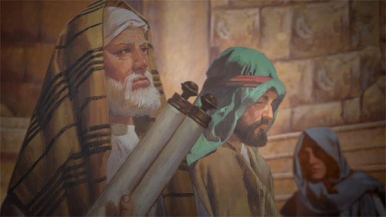 chapter 38 the pharisee and the publican